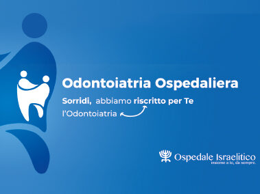 Ospedale Israelitico Odontoiatria